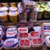 生理中の下痢や便秘には市販のヨーグルトでお腹調整できる?