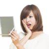 口元の化粧のノリが悪いのは産毛が原因!ケアする方法って?
